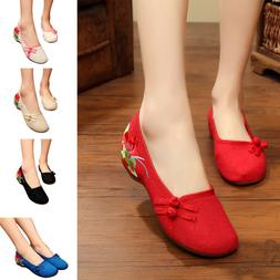 Women's Flats Chinese Embroidery Soft Shoes Slip-On Casual B